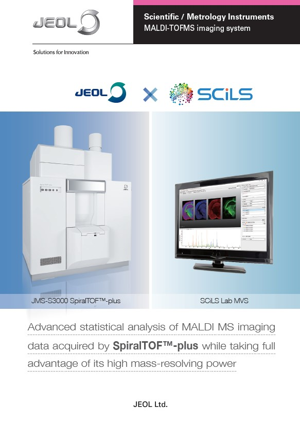 MALDI Imaging Brochure